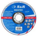 S&R Disque 125 à tronçonner Métal de la marque S-R image 1 produit