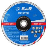 S&R Disques 230 à tronçonner Acier Métal. Lot de 25 lames 230 Acier, diamètre 230 * 2,0x22,23mm A30 S-BF. de la marque S-R image 1 produit